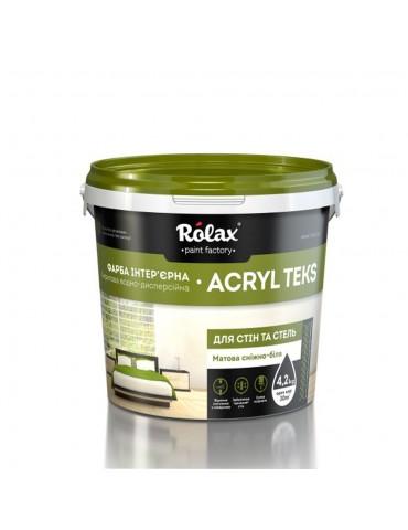 Краска интерьерная для стен и потолков Rolax Акрил Текс (Acryl Teks) 14кг