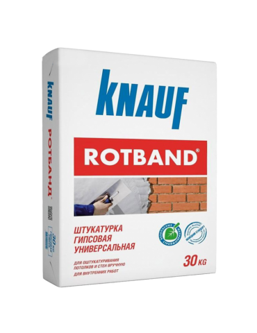 Гипсовая штукатурка Knauf Rotband 30кг